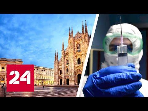 Коронавирус расползается по миру: мнение экспертов - Россия 24