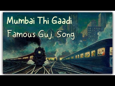 Mumbai Thi Gadi Aavi Re | Navratri Special Song | Mumbai Thi Gadi Avi Re Gujarati Garba
