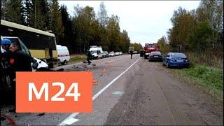 Страшное ДТП в Твери: подробности происшествия - Москва 24