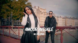 Смотреть клип In-S Ft. Biwai - Amour Aveuglé