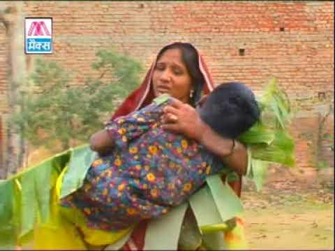 Tha Le Godi Main Lash Haryanvi Kissa Satya Vadi Raja Harish Chand Vol-3 By Raj Kishan Agwanpuria,