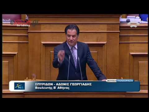"""Ο Άδωνις προς τον ΣΥΡΙΖΑ: Τη λέξη """"ξεφτίλα"""" δεν θα την ξαναπείτε"""