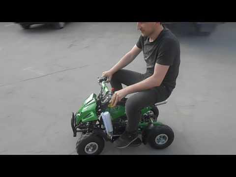 Квадроцикл AVANTIS ATV