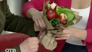 Съедобный сюрприз: учимся делать букеты из овощей (27.01.16)