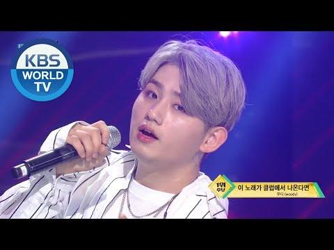 Woody - Fire up I 우디 - 이 노래가 클럽에서 나온다면 [Music Bank/2019.02.15]