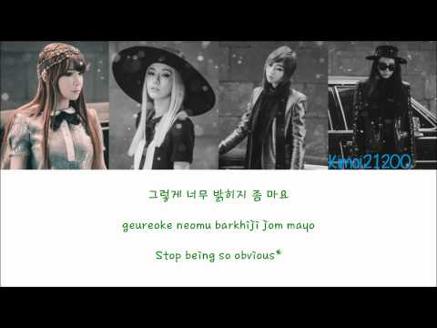 2NE1 - Missing You (그리워해요) [Hangul/Romanization/English] Color & Picture Coded HD