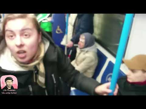 Обирательница-сквернословка из московского метро