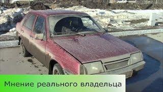 видео Отзывы владельцев LADA Samara 2