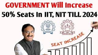 GOOD NEWS NIT, IIT Seats Increased | Total Number of Seats in NIT & IIT | 50% Seat Increasement