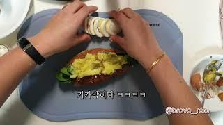 다이어트식단,요리동영상,샌드위치만들기,오픈샌드위치,호밀…