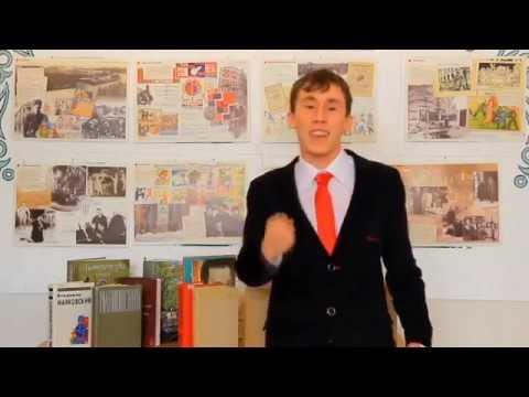 Изображение предпросмотра прочтения – НикитаУльянов читает произведение «Стихи о советском паспорте» В.В.Маяковского