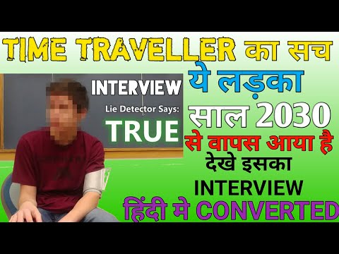 Time Traveller 2030 Truth | Noah Time Traveller Lie Detector Interview In Hindi,Time Traveller Hindi