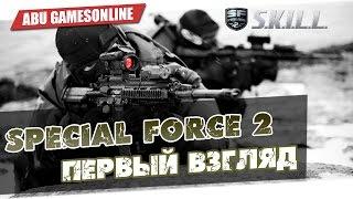 S.K.I.L.L. Special Force 2 - Первый взгляд