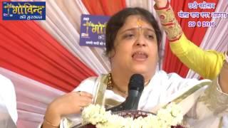 Kese Jiu M Radha Rani Tere Bina Sadhvi Poornima Ji Bhajan 2017