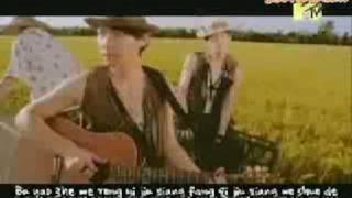 Hương Lúa (Châu Kiệt Luân) - Phụ đề tiếng Việt