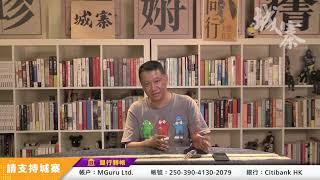 漸進式緊急狀態令 香港北愛化 - 07/10/19 「三不館」長版本