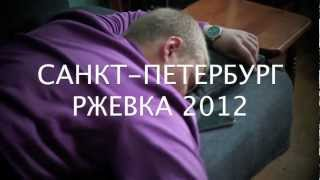 Jarold - Джонни Шторм (Official HD Video)