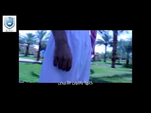 Saudi clothing شرح اللباس السعودي للأجانب