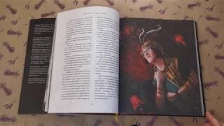 Гарри Поттер и узник Азкабана с цветными иллюстрациями - худ.Джим Кей