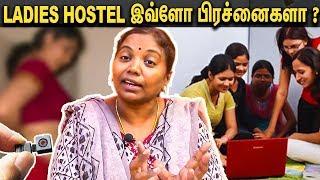 Ladies Hostel: Shobana Madhavan Interview
