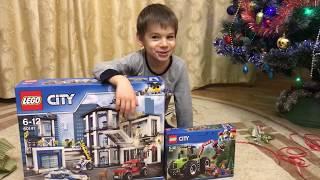 Подарки на Новый год Лего Сити Полицейский участок и лесоруб