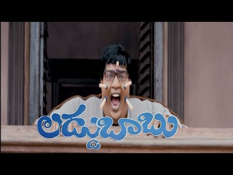 Laddu Babu Title Song Trailer - Laddu Babu Song - Allari Naresh, Shamna Kasim, Ravi Babu
