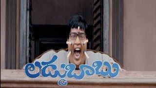 Laddu Babu Title Song Trailer - Laddu Babu Song - Allari Naresh, Shamna Kasim, Ravi Babu