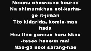 IU - every end of the day lyrics
