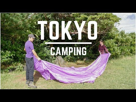 Free Campsite on Tokyo's Hachijo Island