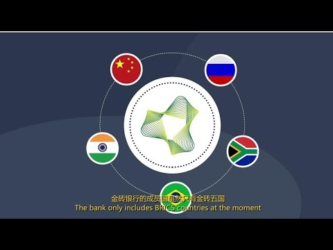 BRICS New Development Bank: filling in the financing gap