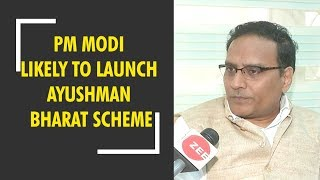 PM Modi is likely to launch national health insurance scheme Ayushman Bharat on Independence Day
