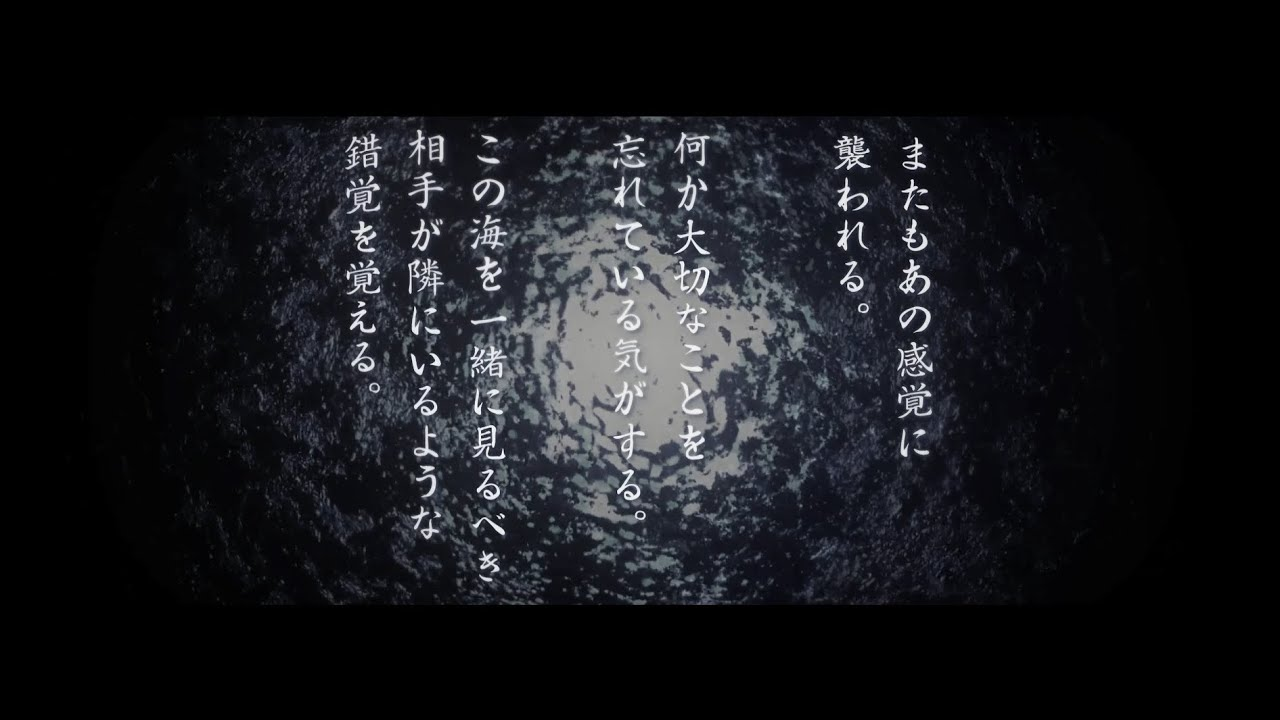 『神神化身』連載小説プロモーションムービー