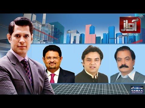 Awaz | SAMAA TV | 26 April 2018