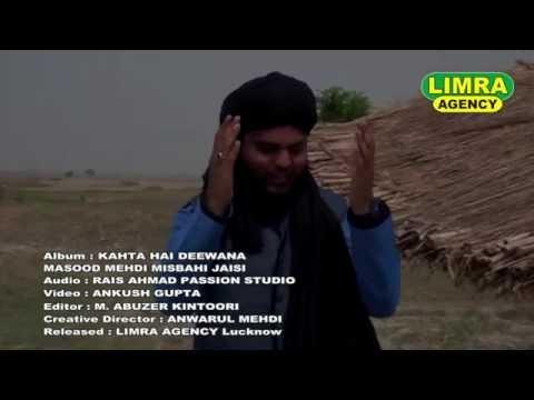 Masood Mehdi Misbahi Jaisi- Ja Zindagi Madine Se- New Album 2016 HD India