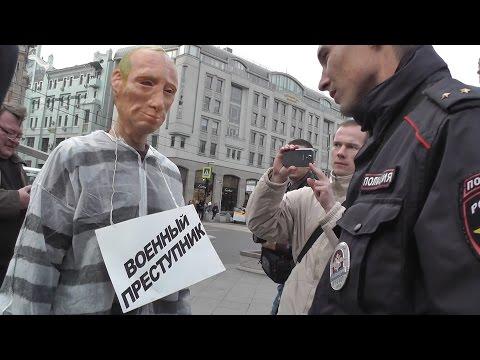 Сорвать маску Путина