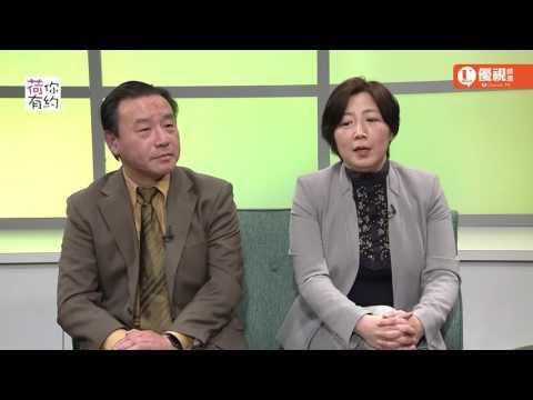 荷你有約-認識我們的學區-Jeff Wang/Sophia Kao UChannelTV