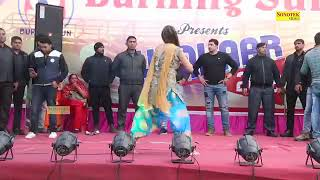 Sapna High Tek DJ Dance Teri Ankhya Ka Yo Kajal Dhamaka Jhankar