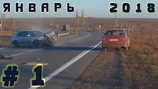 Подборка ДТП Январь 2018 #1 / Car crash compilation January 2018 #1