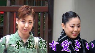 -双子の102期見分け方は容易ですね そっくり!!◆宝塚歌劇2017