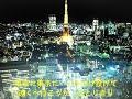【新曲】東京にくちづけ★夏海ありさ 2/21発売 (cover) ai haraishi