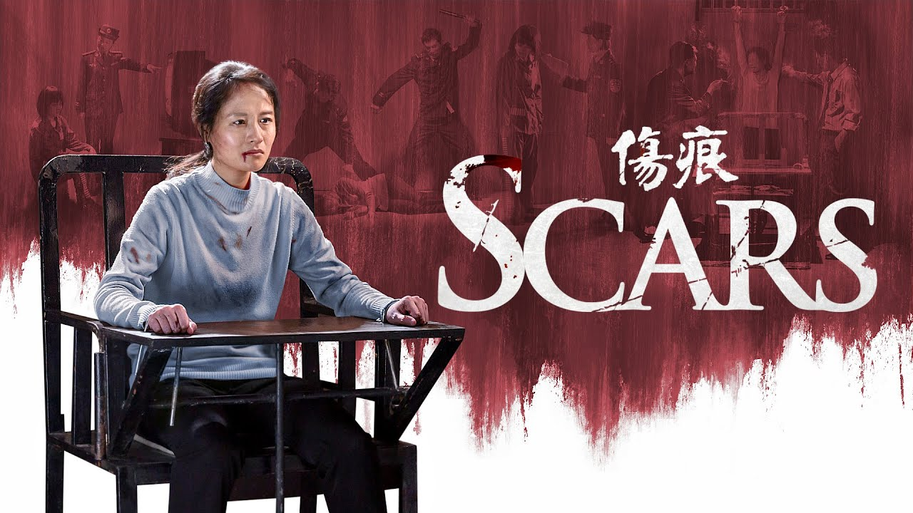 "2020 Christian Movie | Chronicles of Religious Persecution in China | ""Scars"" (Documentary)"