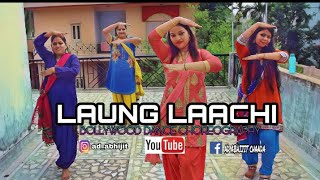 LAUNG LAACHI || BOLLYWOOD DANCE || CHOREOGRAPHY BY ABHIJIT CHANDA