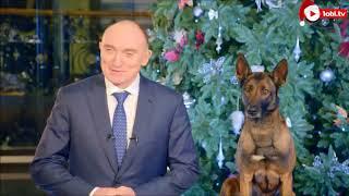 Челябинский губернатор троллит собаку