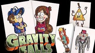 Смотрю много рисунков ГРАВИТИ ФОЛЗ / мои рисунки героев сериала Гравити Фолз