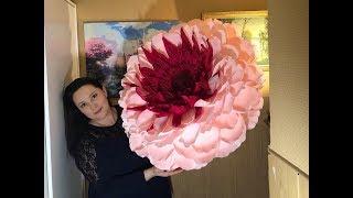 Бесплатный МК.  Большой цветок. Гербера.  Big flower.
