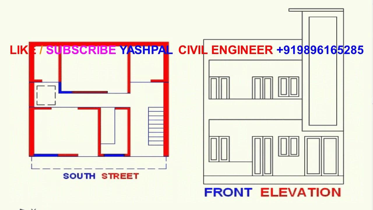 Vastu South Face House Map 20x20 Youtube