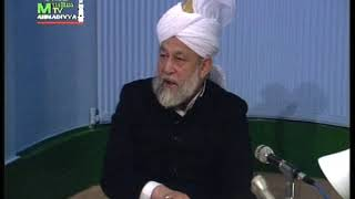 Dars-ul-Qur'an 116 - Surah Aale-Imran 157-160