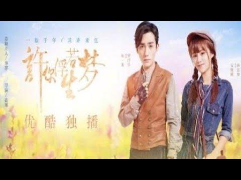 Granting You a Dreamlike Life M/V | Chinese Music (EngSub) + Drama Trailer | Zhu Yilong + An Yuexi