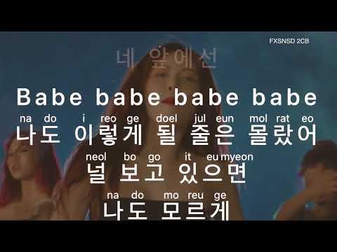 [KARAOKE] HyunA(현아) - 베베 (BABE)