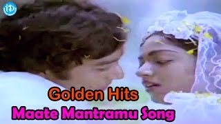 Golden Hits || Maate Mantramu Song || Seetakoka Chiluka Movie Song|Karthik,Aruna